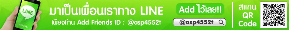 asp4552t-960