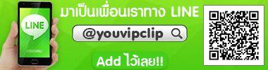 youvipclip-380